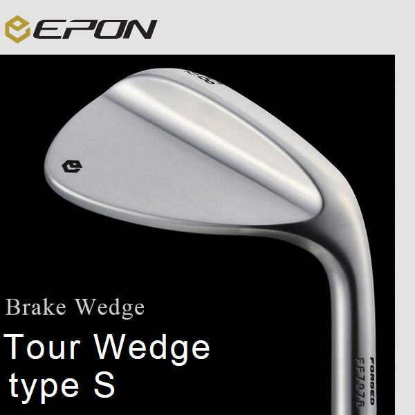 Tour Wedge type S