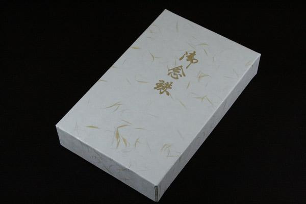 数珠用「高級紙箱」