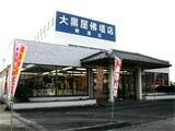 岐阜土岐店