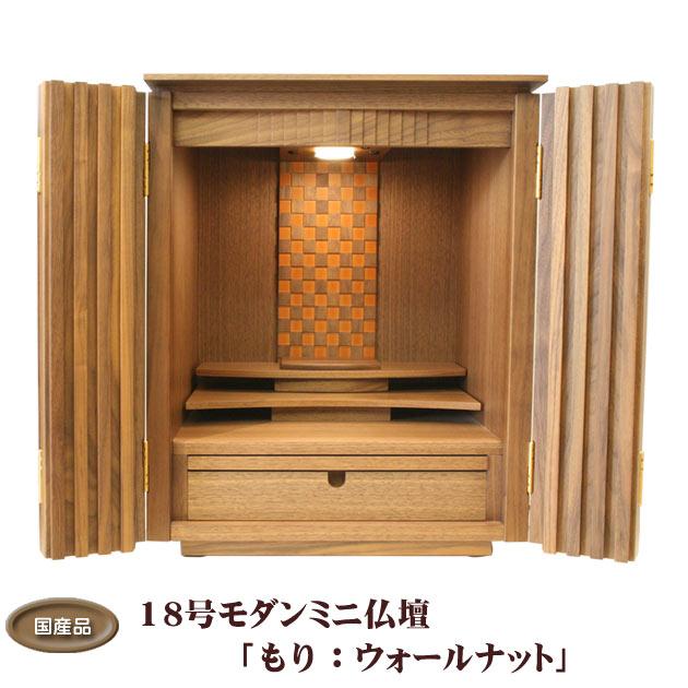 お取り寄せ仏壇
