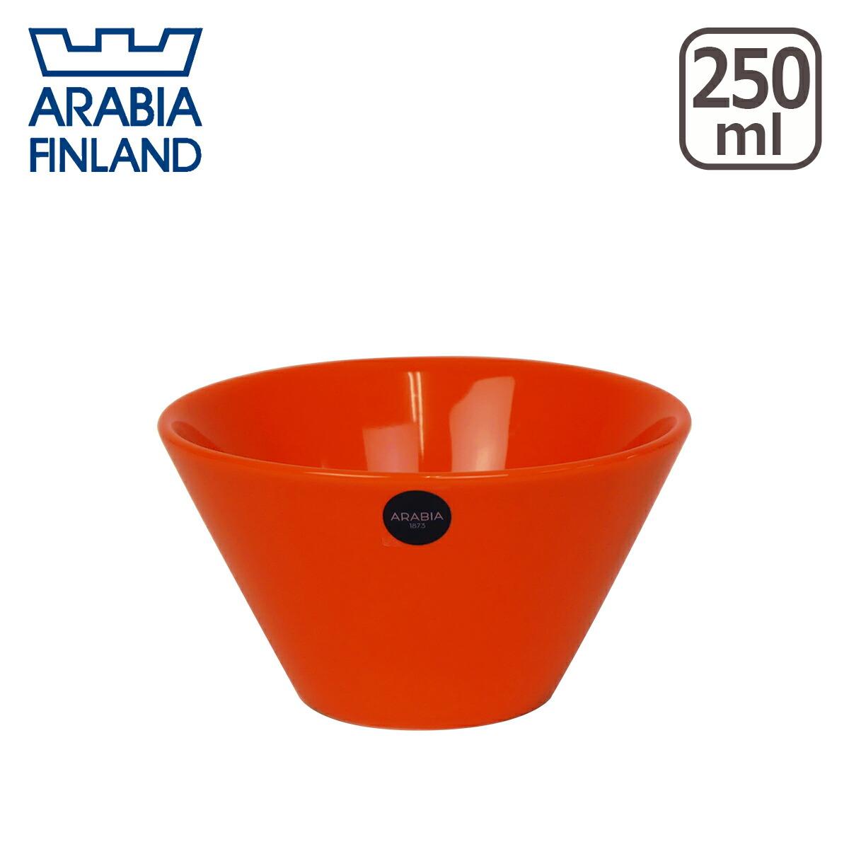 アラビア koko(ココ)ボウル 250ml オレンジ