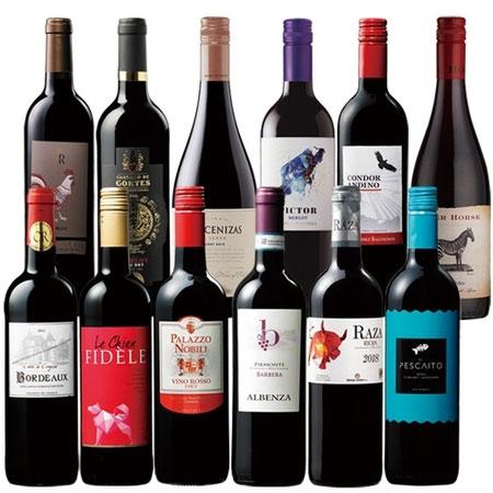 3大銘醸国入り!世界のデイリー赤ワイン12本セット