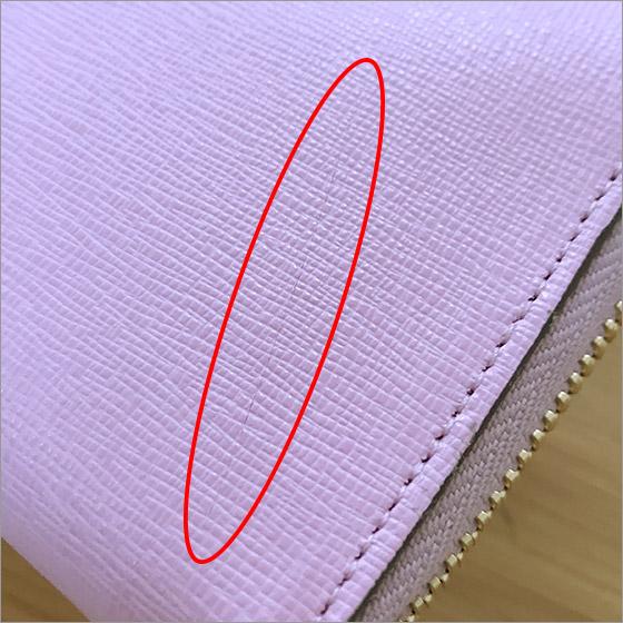 069550ddeda8 【訳あり】ロゴ面の右側に4~5cm程度の細い傷がございます。 ※上記の理由での返品?交換は承れませんので、 予めご了承下さい。 【大人女子 ...