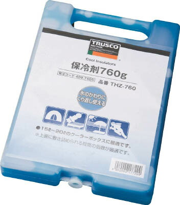トラスコ中山 保冷剤 760g THZ-760 [A220709]