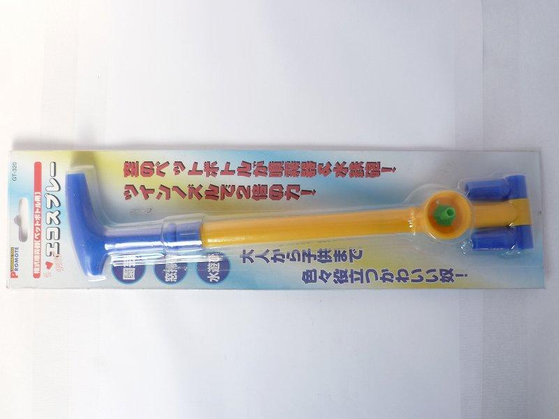 プロモート 【在庫品】 エコスプレー GT-320 [A230302]