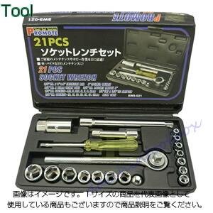 プロモート 【在庫品】 21PC ソケットレンチセット SWS-21  [A010622]