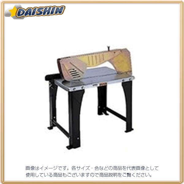 ハイコーキ HiKOKI 丸のこベンチスタンド PS7-BS3 [A071112]