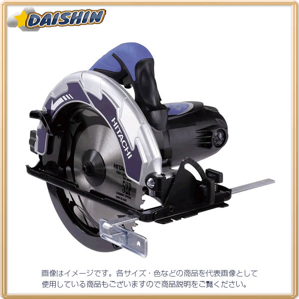 ハイコーキ HiKOKI 丸のこ 鉄板ベース 190mm FC7BB2 [A071104]