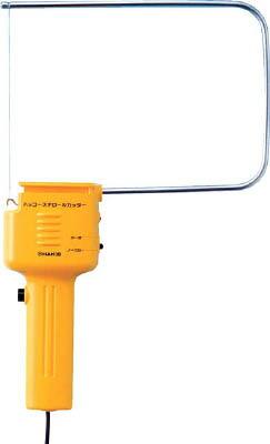 白光 ハッコー スチロールカッター 100V 平型プラグ NO250-1 [A011617]