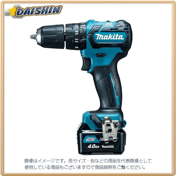 マキタ makita 充電式震動ドライバドリル 10.8V 本体のみ HP332DZ [A070311]