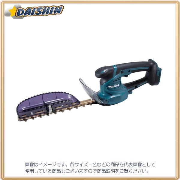 マキタ makita 充電式ミニ生垣バリカン 260mm 18V 本体のみ MUH267DZ [B040502]