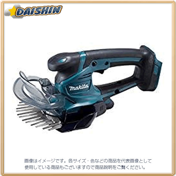 マキタ makita 充電式芝生バリカン 160mm 18V 本体のみ MUM604DZ [B040502]