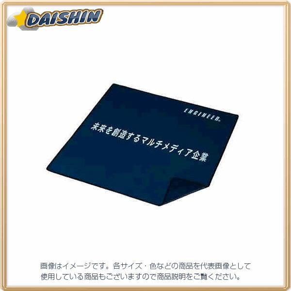 エンジニア ENGINEER 作業マット ZC-66 [A160810]
