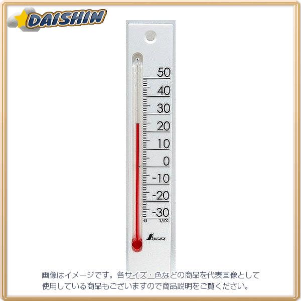 シンワ測定 温度計 プチサーモ スクエア たて 20cm フック穴 ホワイト No.48795 [A030702]