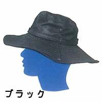 ブレイン 【在庫品】 ひんやりつば広帽子 たれ付 HTB [A220707]