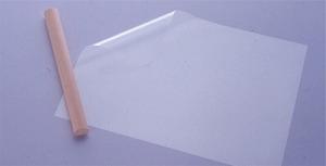 アーテック ArTec 専用シート(ファンシークレイ用)460x325mm #27521 [F070109]