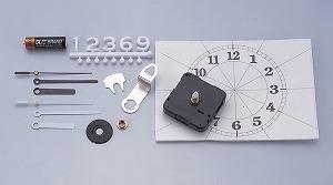 アーテック ArTec クォーツ時計 Bセット(緑箱) #5151 [F071414]