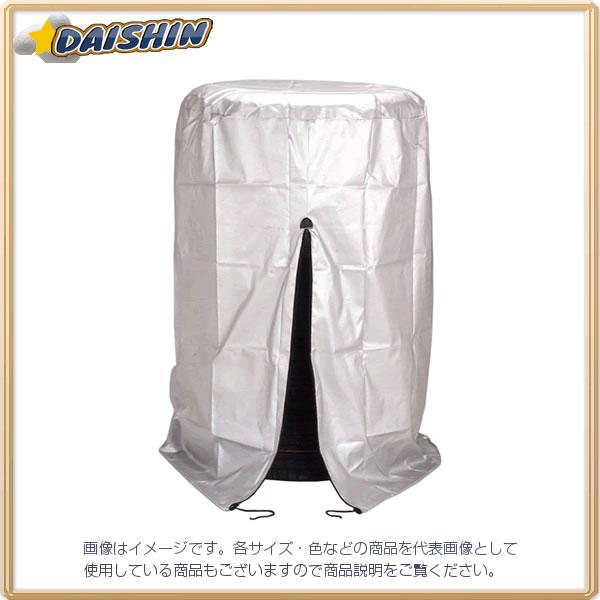 コンパル タイヤカバー(ファスナー式)(軽自動車用) 0 [B031005]