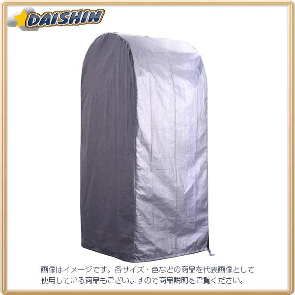 コンパル タイヤスタンドカバー(軽自動車用) 0 [B031005]