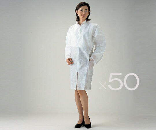 アズワン AS ONE ディスポコート 女性用 50枚入 8-5665-52 [A060510]