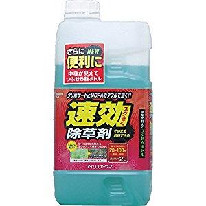 アイリスオーヤマ IRIS 速効除草剤 2L SJS-2L [B011302]
