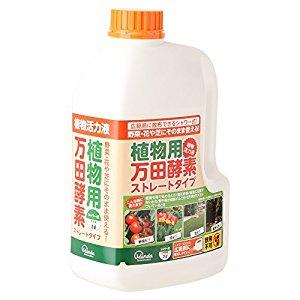アイリスオーヤマ IRIS 植物用万田酵素シャワータイプ 2L 0 [B011400]