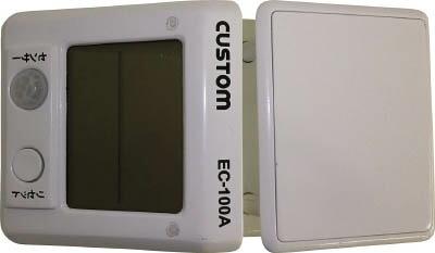 カスタム エアコン用エコキーパー EC-100A [A031200]