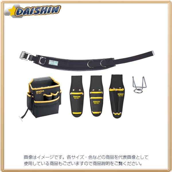 ジェフコム 【代引不可】【直送】 腰道具セット(キャンバスタイプ) NDS-R96BK-SET [A061003]