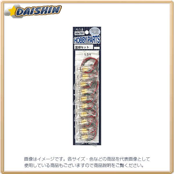 ミネシマ  豆球セット(1.5V) P-38 [A020613]
