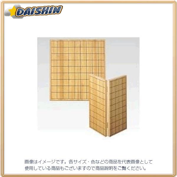 クラウン 折畳み将棋盤 [7521] CR-SY60 [F070707]
