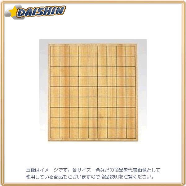 クラウン 折畳み将棋盤 [7522] CR-SY70 [F070707]