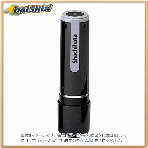 シヤチハタ ネーム9 既製 1423 多賀 [964875] XL-9 1423 タガ [F020301]