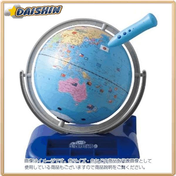レイメイ藤井 RF しゃべる国旗付地球儀 [13103] OYV400 [F070601]