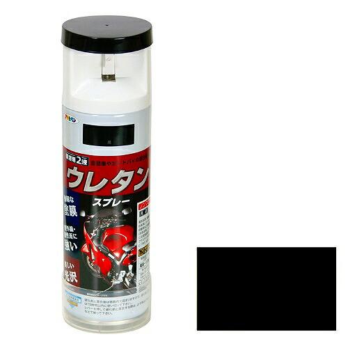 アサヒペン  2液ウレタンスプレー 黒  [A190106]
