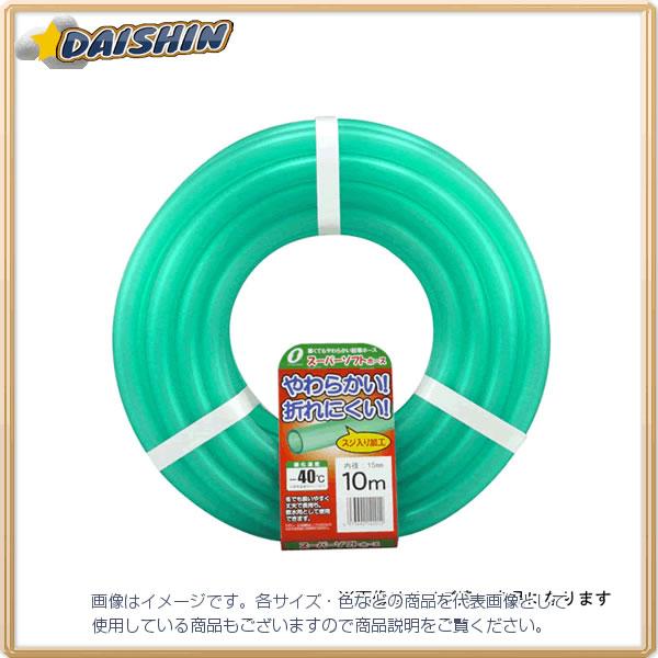 三洋化成 スーパーソフト 15x20 カット2m SUS-1520L2G [B020108]