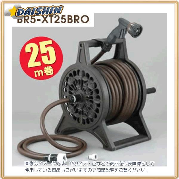 三洋化成 ブロンズリール25m ブラウン BR5-XT25BRO [B020108]