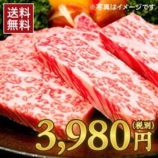 送料無料! 国産牛1kgセット(国産牛ロース250g×2P+国産牛ハラミ250g×2P)4人~5人前