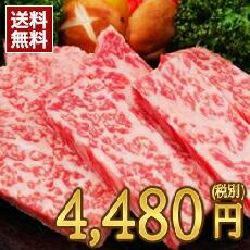 送料無料!国産牛旨味ロース焼肉1kg(250g×4P)4人~5人前