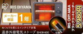 IEHDB-800-H