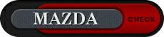 マツダ/MAZDA