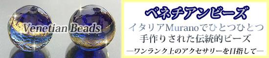 【コバルト】