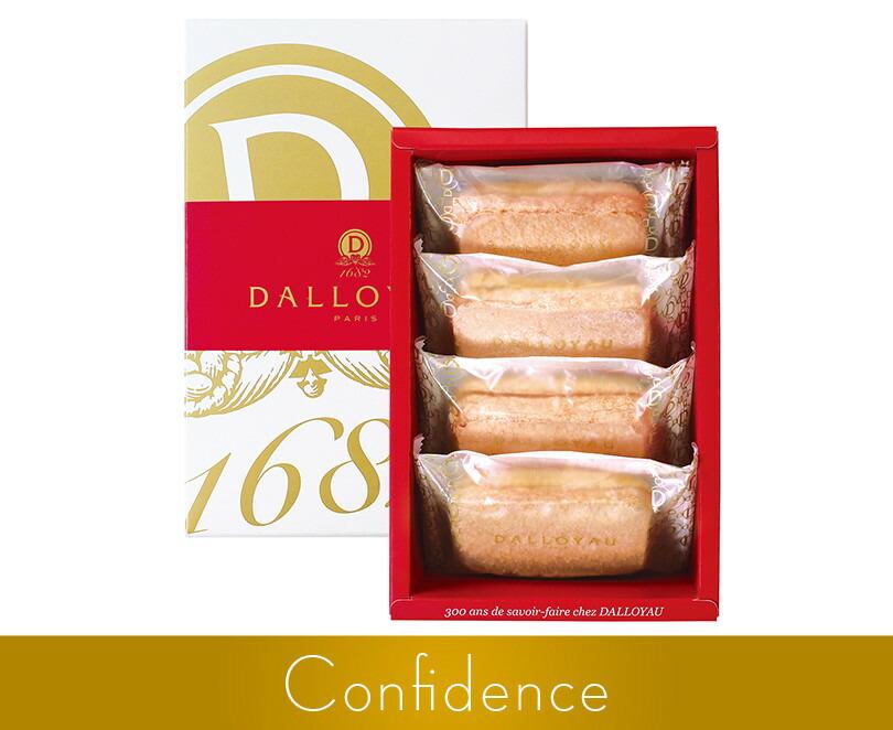 内祝 お祝い ギフト マカロン ダロワイヨ コンフィダンス(4個入) 内祝 ブライダル 引き菓子 ウェディング