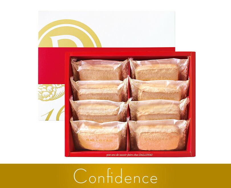 内祝 お祝い ギフト マカロン ダロワイヨ コンフィダンス(8個入) フィナンシェ マドレーヌ  内祝 ブライダル 引き菓子 ウェディング
