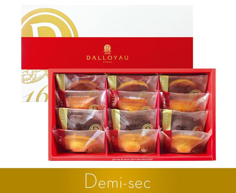 内祝 お祝い ギフト マカロン ダロワイヨ ドゥミセック詰め合わせ(12個入) 内祝 ブライダル 引き菓子 ウェディング