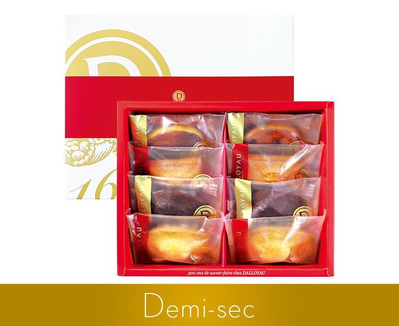 内祝 お祝い ギフト マカロン ダロワイヨ ドゥミセック詰め合わせ(8個入)内祝 ブライダル 引き菓子 ウェディング