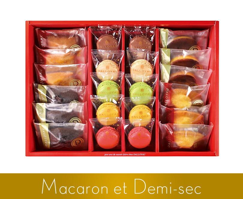 内祝 お祝い ギフト マカロン ダロワイヨ マカロンドゥミセック詰め合わせ(大) 内祝 ブライダル 引き菓子 ウェディング