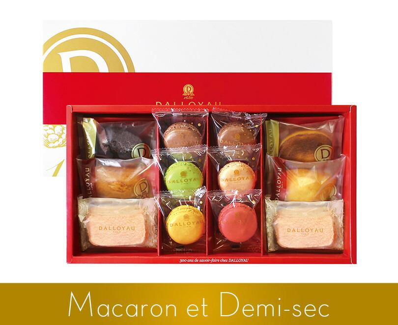 内祝 お祝い ギフト マカロン ダロワイヨ マカロンドゥミセック詰め合わせ(中) 内祝 ブライダル 引き菓子 ウェディング