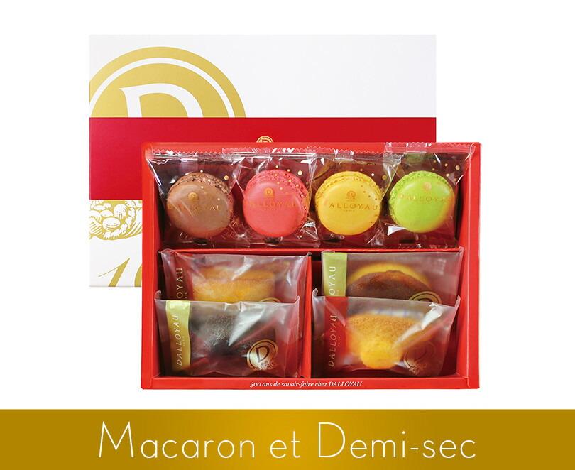 内祝 お祝い ギフト マカロン ダロワイヨ マカロンドゥミセック詰め合わせ(小) 内祝 ブライダル 引き菓子 ウェディング