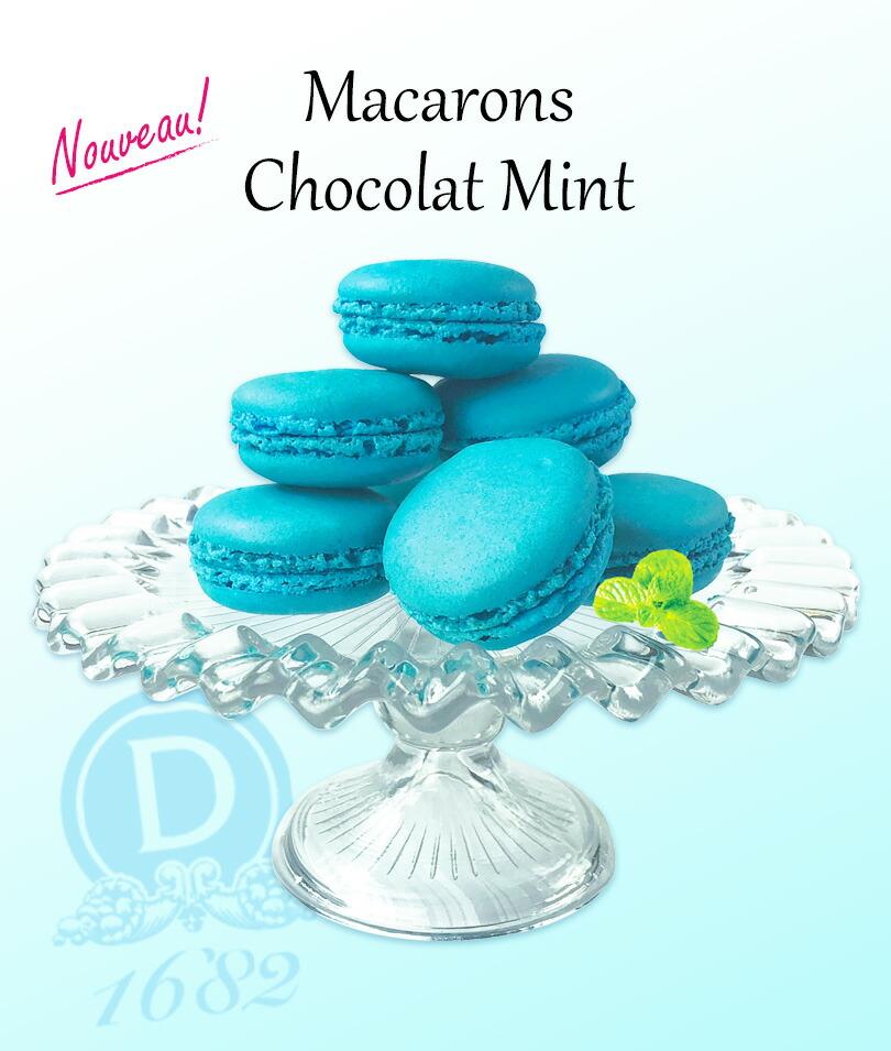 ショコラミント入り マカロン3種詰め合わせ(12個入)