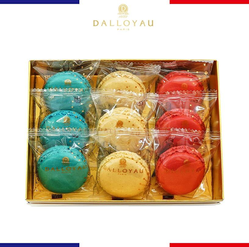 ショコラミント入り マカロン3種詰め合わせ(9個入)